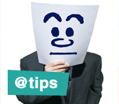 Top body language tips for job interviews